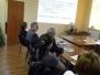 Szkolenie Zarządy, Rady i Biura 17.11.2011